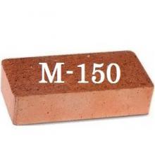 Кирпич М-150