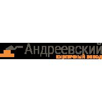 «Андреевский кирпичный завод» город Владимир